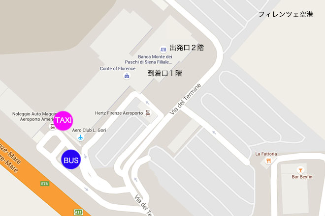フィレンツェ空港地図